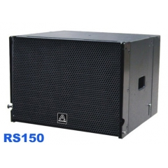 single bass line array speaker